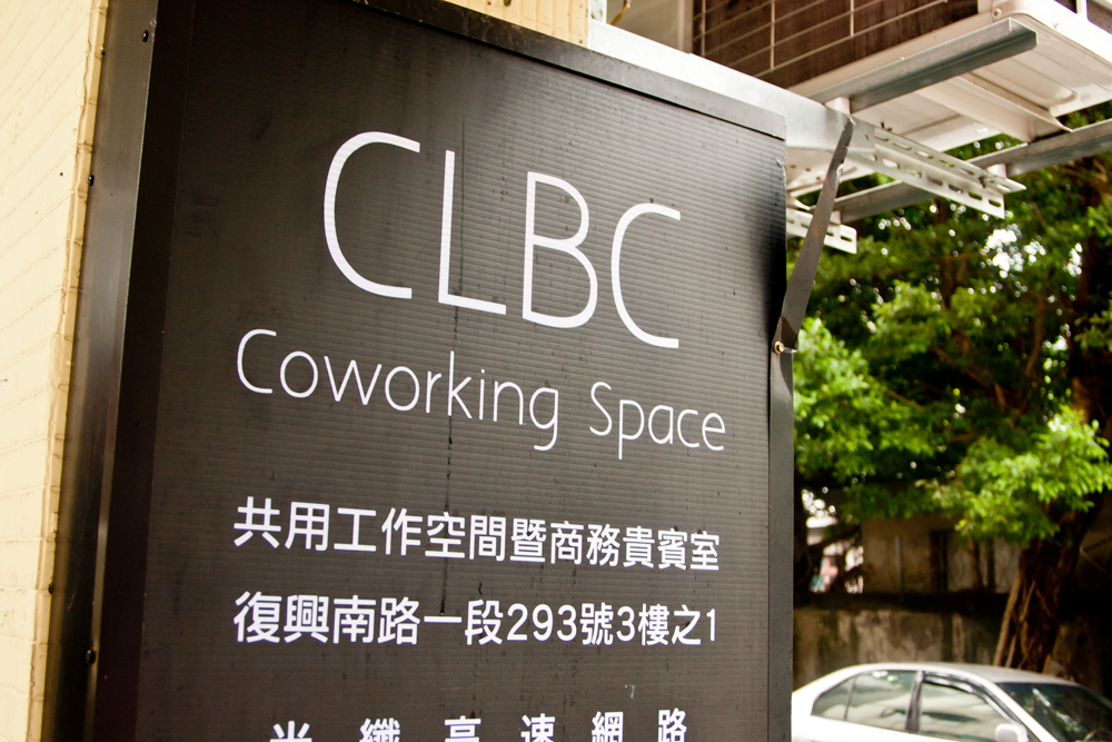CLBC:看板