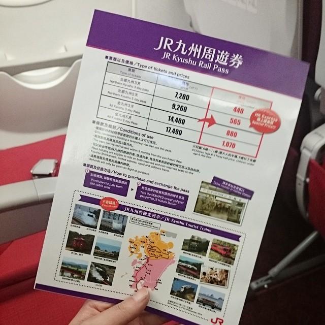 香港エクスプレス 搭乗レビュー